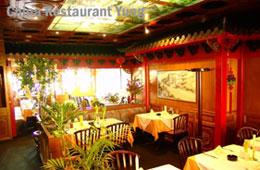 restaurant yung frankfurt